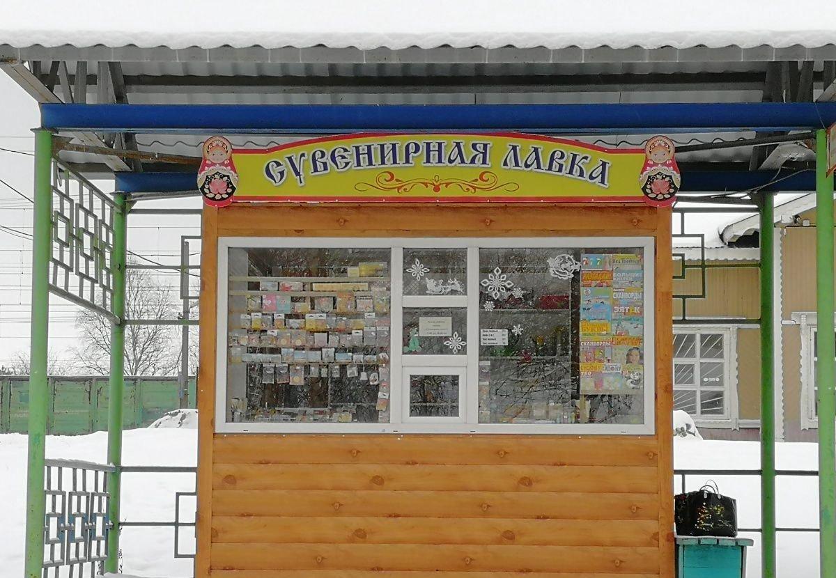 Продажа дома, 52м <sup>2</sup>, 10 сот., Москва